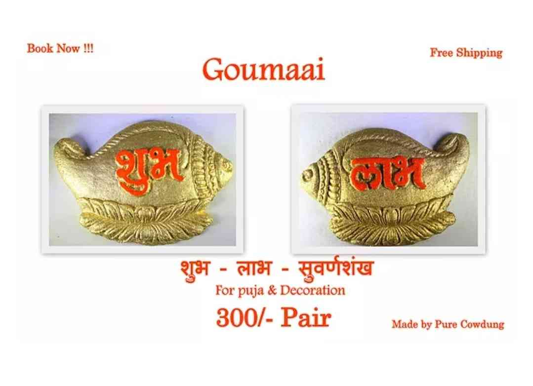 Subh-Labh on Suwarna-shankha ( pair)
